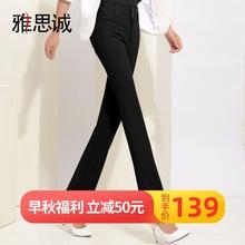 [loyf]雅思诚夏季2020女裤微