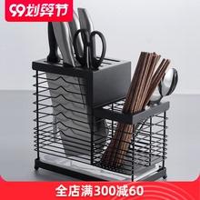 [loyf]家用304不锈钢刀架 厨