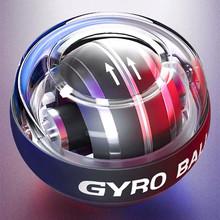 [loyf]腕力球100公斤200训