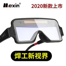 自动变光电焊眼镜焊工专用