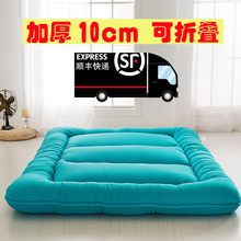 日式加lo榻榻米床垫to室打地铺神器可折叠家用床褥子地铺睡垫
