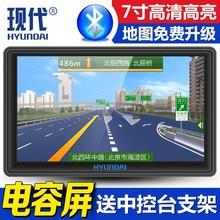 汽车导lp仪车载新款jd架地图免费升级方便便携式智能简单大