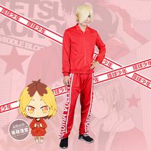 现货排lp少年音驹高jh高校孤爪研磨动漫cosplay校服球队服装