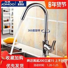 JOMlpO九牧厨房jx房龙头水槽洗菜盆抽拉全铜水龙头