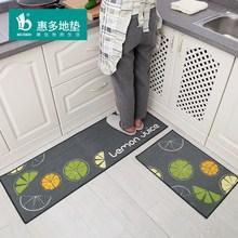 厨房地垫吸水防油防滑垫洗澡淋浴房lp13垫浴室jx户门垫地毯