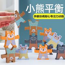 宝宝平衡积木大力士拼lp7叠叠高幼jx梭利早教益智力儿童玩具