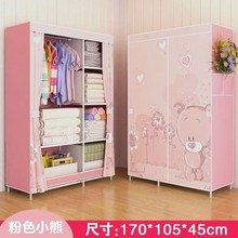 简易防lp布衣柜家用jx装拉链卧室双的中号布厨收纳布艺挂衣橱