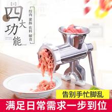 家用灌lp机手动绞肉xh绞馅碎肉腊肠机罐装香肠的机器