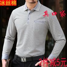 中年男lp新式长袖Txh季翻领纯棉体恤薄式中老年男装上衣有口袋