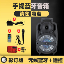 唯尔声lq线轻便型蓝fd收式提示无拉杆户外手提遥控彩灯式音响