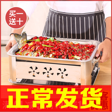 烤鱼盘lq用纸包专用jk加厚酒精不锈钢长方形家用