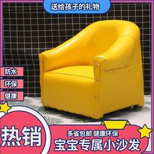 宝宝单lq男女(小)孩婴px宝学坐欧式迷你可爱卡通皮革座椅