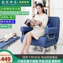 欧莱特lq折叠沙发床ok米1.5米懒的(小)户型简约书房单双的布艺沙发