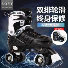 溜冰鞋lq的双排轮滑ok旱冰鞋宝宝全套装初学者男女