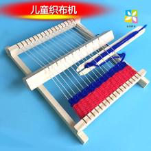 宝宝手lq编织 (小)号oky毛线编织机女孩礼物 手工制作玩具