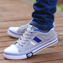 夏季韩lq板鞋男运动nz学生透气低帮(小)白鞋正品帆布鞋