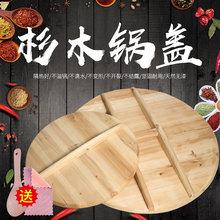 [lqyjf]纯手工环保杉木木头圆形实木炒加厚