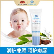 京润珍珠护唇�ㄠ�儿童唇膏