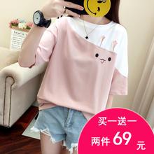 哺乳衣lq产后外出夏yy2021新式百搭纯棉短袖哺乳上衣t恤喂奶