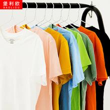 短袖tlq情侣潮牌纯cw2021新式夏季装白色ins宽松衣服男式体恤