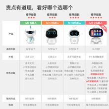 (小)叮郎lr能学习机器es学生男女益智玩具语音对话wifi高科技