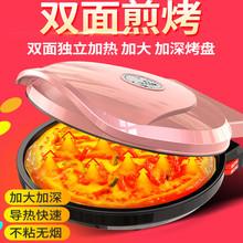 电饼铛lr用双面加热ng蛋糕煎烤机煎饼锅薄饼机加深加