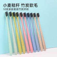 牙刷软lr(小)头家用软jx装组合装成的学生旅行套装10支