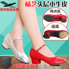 杨艺红lr软底真皮广kw中跟春秋季外穿跳舞鞋女民族舞鞋