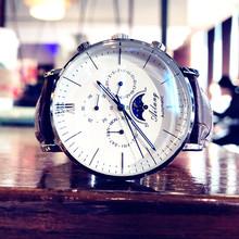 202lr新式手表男kw表全自动新概念真皮带时尚潮流防水腕表正品