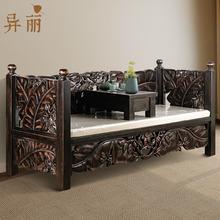 异丽东lr亚风格家具kw意中式雕花罗汉床泰式防古床