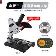 加强机lr一体式切割kw支架diy开槽机拉杆耐用手砂轮木工家用.