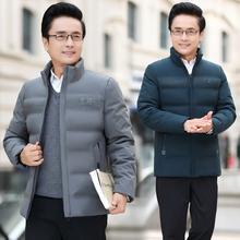 爸爸装羽绒棉服40四lr7十50多q8男的60穿的加厚棉衣外套绵袄