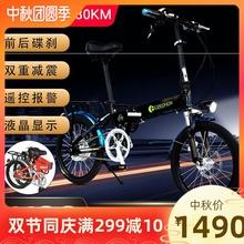 超轻便lr(小)型女48gs池(小)代步助力电瓶车电单车