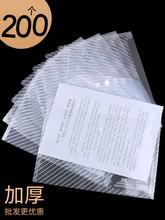 【支持lr制】200gsA4大容量按扣袋办公用品档案袋