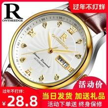 正品超ls防水商务真dv英女表男士腕表情侣学生男女士男表手表
