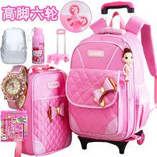 可爱女ls公主拉杆箱dv学生女生宝宝拖的三四五3-5年级6轮韩款