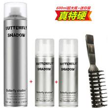 干胶快ls定型喷雾男dv特硬强力持久造型头发蓬松�ㄠ�水膏发胶