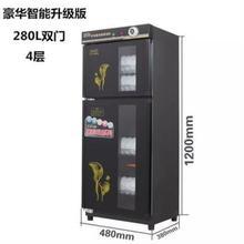 消毒柜ls用餐饮不锈fg碗筷立式独立筷架玩具黑色箱体。耐高温