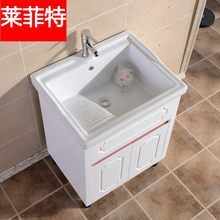 阳台PlsC陶瓷盆洗rm合带搓衣板洗衣池卫生间洗衣盆水槽