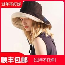 【双面lt棉麻】春夏hg帽卷边遮阳帽折叠百搭渔夫帽防晒太阳帽