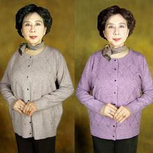 中老年lt羊毛衫胖太hg加大码老的毛衣服装秋装针织衫中年女装