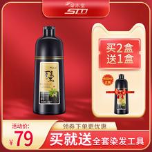 植物染lt剂一洗黑色hg在家泡沫染发膏女一支黑天然无刺激正品