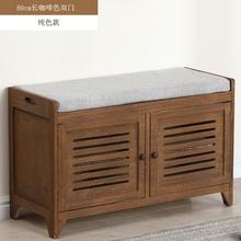 复古换lt凳家用门口xn美式收纳凳简约鞋架鞋柜坐凳整装