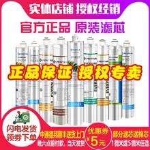 爱惠浦lu100H1anPR04BH2 4FC-S PBS400 MC2OW4