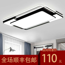LEDlu方形客厅灯ei欧个性异形大灯餐厅正方形卧室新式灯具饰