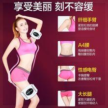 (小)肚子lu脂腰部按磨ei收腹带减脂暴瘦机器材按摩电动热