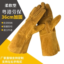 焊工电lu长式夏季加ui焊接隔热耐磨防火手套通用防猫狗咬户外