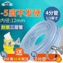 朗祺家lu自来水管防ui管高压4分6分洗车防爆pvc塑料水管软管