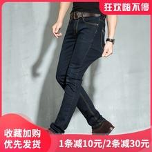 秋冬加绒超高弹力黑色牛仔裤男装弹性lu14身(小)脚ui长裤子男