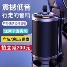户外蓝lu音响无线话ui率重低音插卡拉杆唱歌K歌广场舞大音箱